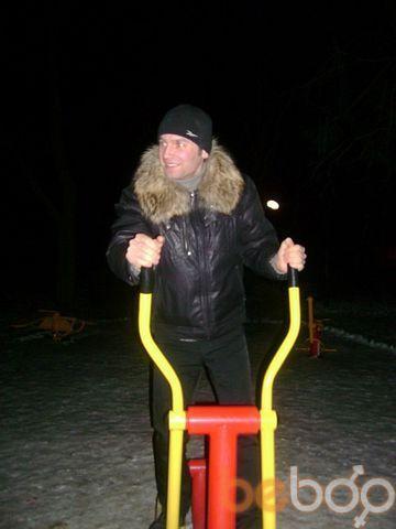 Фото мужчины gigaloboy, Николаев, Украина, 31
