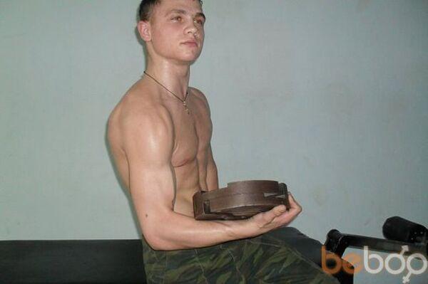 Фото мужчины bboy_archi, Санкт-Петербург, Россия, 25