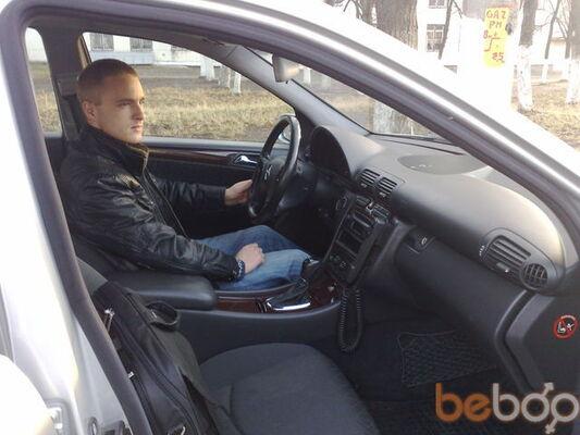 Фото мужчины jaamaara, Кишинев, Молдова, 31