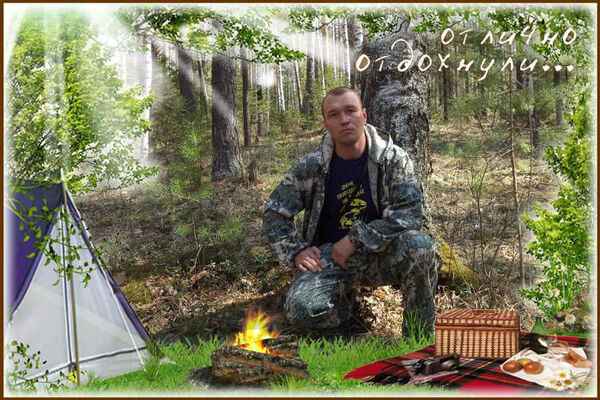 Фото мужчины Андрей, Нижний Тагил, Россия, 39