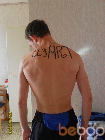 Фото мужчины dinomc62, Волгоград, Россия, 24