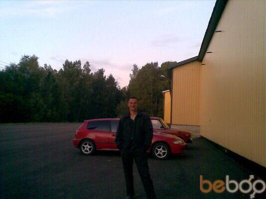 Фото мужчины сержык, Кировоград, Украина, 39