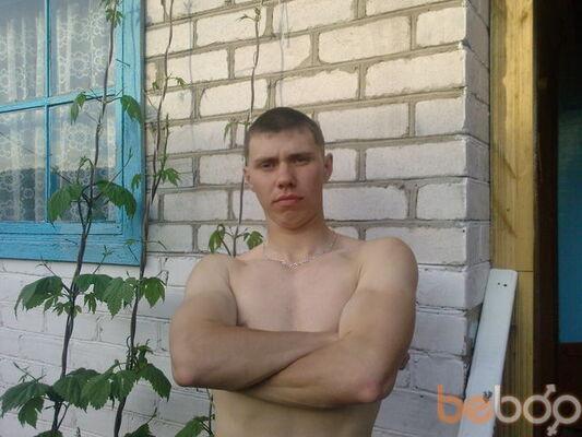 Фото мужчины Дениска, Благовещенск, Россия, 28