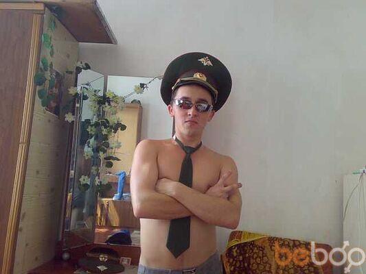 Фото мужчины магистр9999, Новочеркасск, Россия, 26