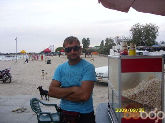 Фото мужчины Vitya, Симферополь, Россия, 36