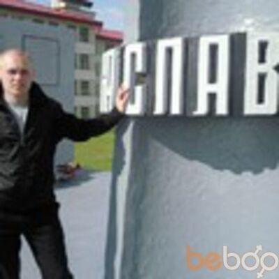 Фото мужчины Deniska, Соликамск, Россия, 31