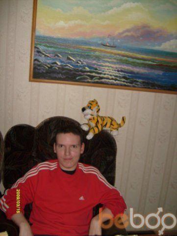 Фото мужчины Smokeman, Кохтла-Ярве, Эстония, 26