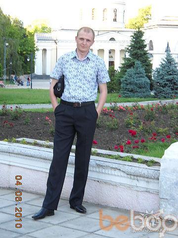 Фото мужчины vlad, Кишинев, Молдова, 32