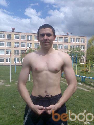 Фото мужчины vampir, Луцк, Украина, 26