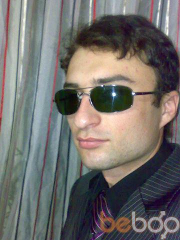 Фото мужчины Danil, Алматы, Казахстан, 29