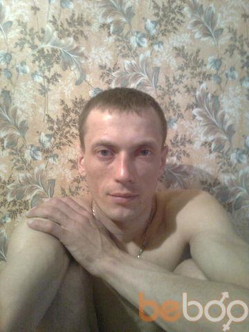 Фото мужчины bisex63, Самара, Россия, 34