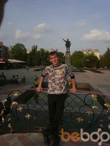 Фото мужчины Vane4ek, Артемовск, Украина, 25