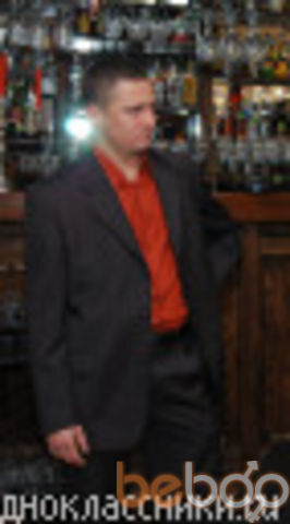 Фото мужчины xlon2, Кишинев, Молдова, 34