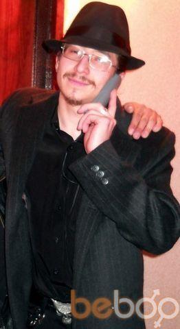 Фото мужчины Mr_Witcher, Муравленко, Россия, 28
