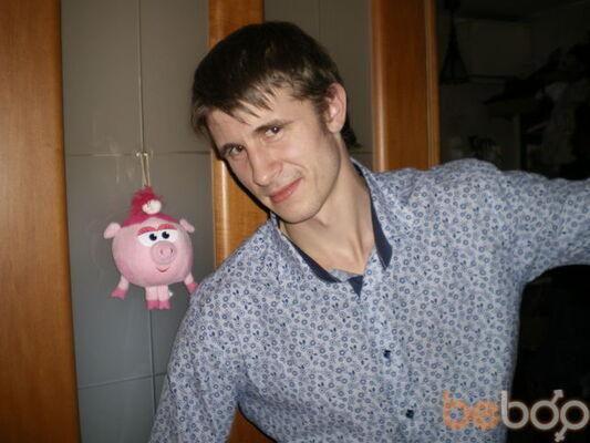 ���� ������� Ilya, ������, ������, 28