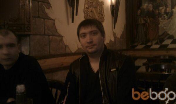 Фото мужчины Blackki, Рязань, Россия, 31