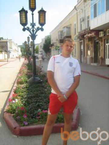 Фото мужчины Дима123, Шевченкове, Украина, 25