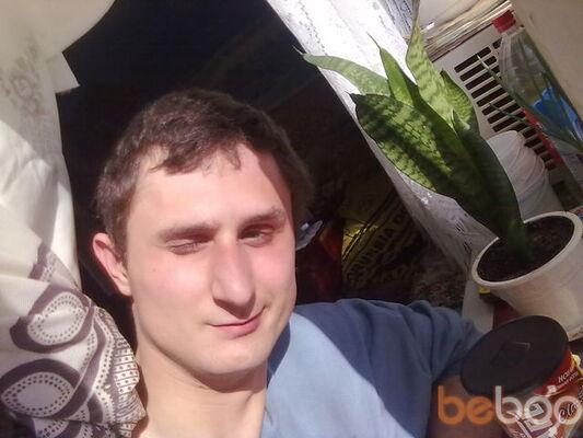 ���� ������� SeryiKOT, ���������, ������, 27