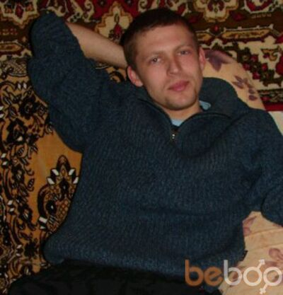 Фото мужчины Chemist, Харьков, Украина, 32