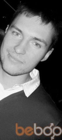���� ������� Dimonchik, ������, ������, 28