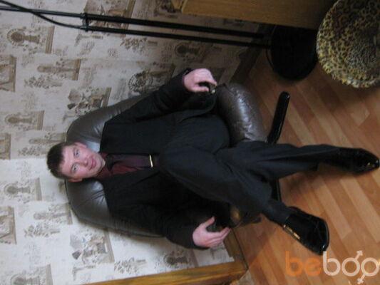 Фото мужчины Алексадр, Константиновка, Украина, 36