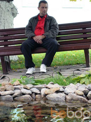 Фото мужчины NEMO, Курск, Россия, 49