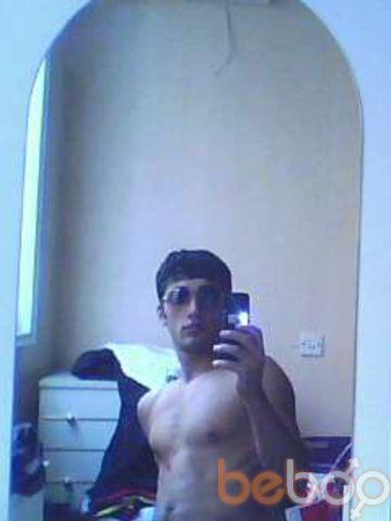 ���� ������� amigo, ����, �����������, 26