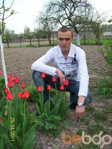Фото девушки 141082, Житомир, Украина, 34