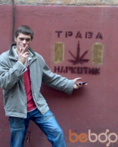 Фото мужчины Nekit, Харьков, Украина, 26