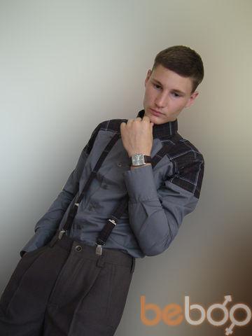Фото мужчины Huntsman, Кишинев, Молдова, 26