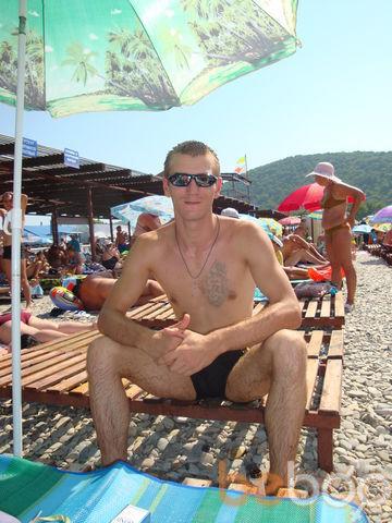 Фото мужчины Гардемарин, Астрахань, Россия, 32