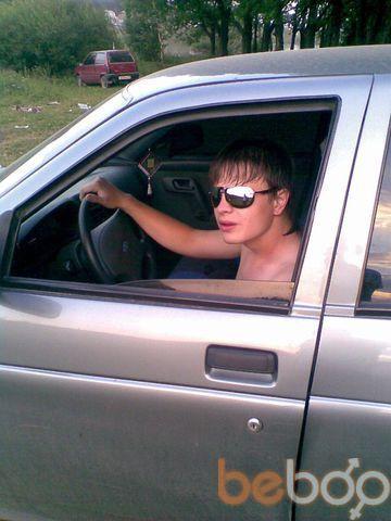 Фото мужчины Dinar, Казань, Россия, 26