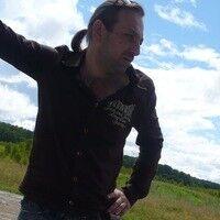 Фото мужчины Александр, Пенза, Россия, 45
