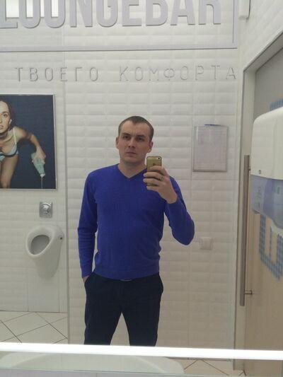 Фото мужчины Андрей, Барнаул, Россия, 26