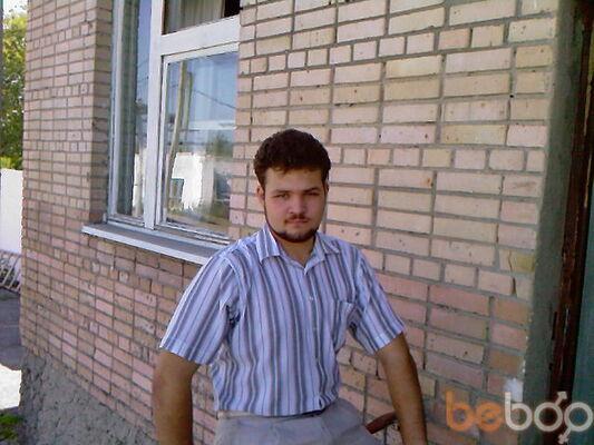 Фото мужчины Mono2011, Рязань, Россия, 28