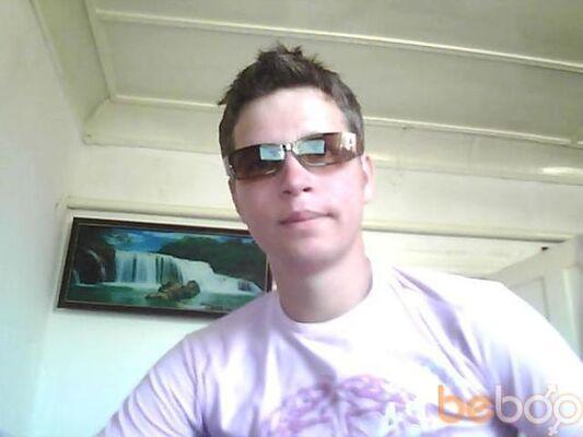 Фото мужчины Лизунчик, Байконур, Казахстан, 31