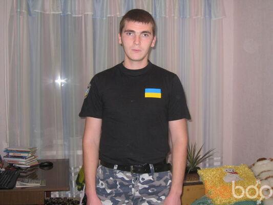 Фото мужчины vsegdagotov7, Одесса, Украина, 30