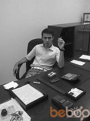 ���� ������� Batir, Yichang, �����, 31