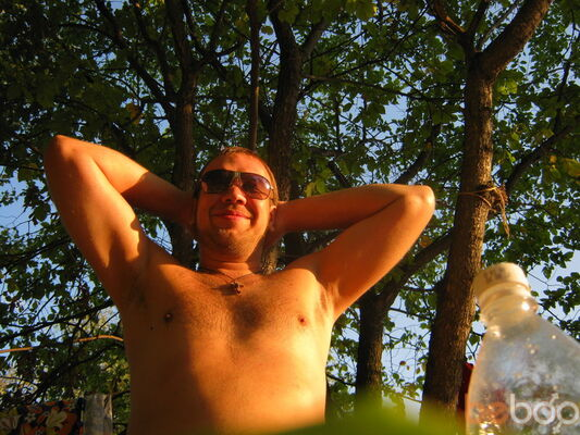 Фото мужчины gadniy888, Тольятти, Россия, 33