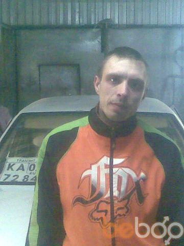 ���� ������� denis, �����������, ������, 34