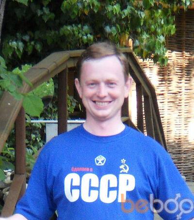 Фото мужчины EAV39035399, Белгород, Россия, 38