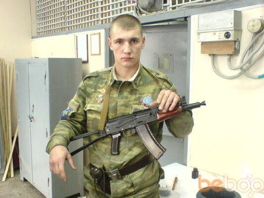 Фото мужчины Диня, Курск, Россия, 28