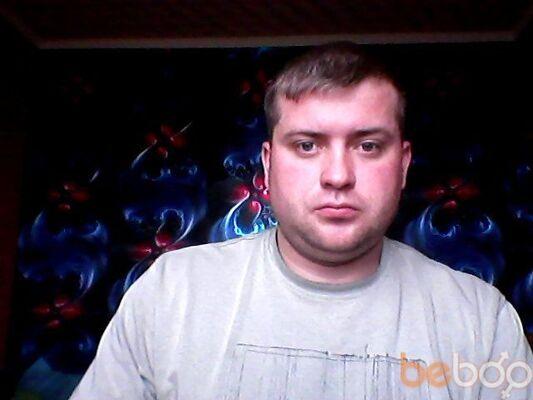 Фото мужчины тема, Макеевка, Украина, 32