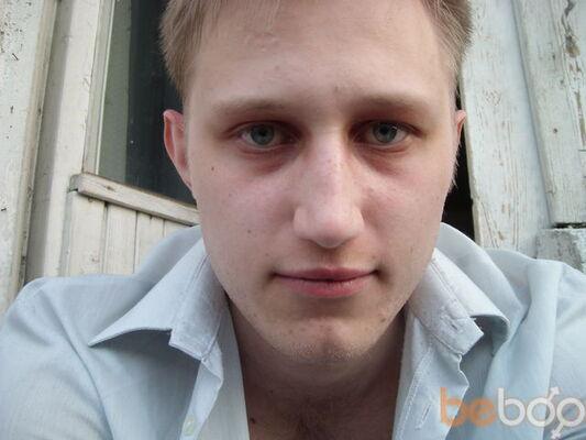 Фото мужчины Вальди, Благовещенск, Россия, 27