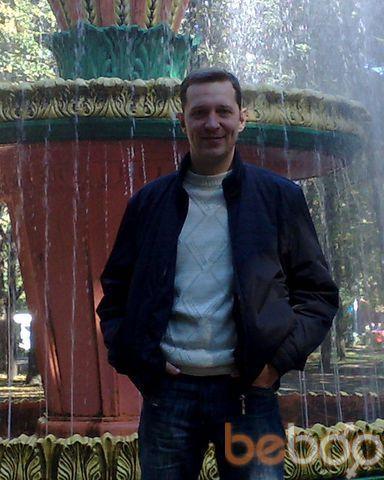 Фото мужчины паханчик, Архангельск, Россия, 37