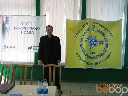Фото мужчины seva_stop, Симферополь, Россия, 42