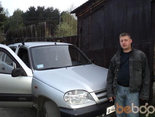 Фото мужчины Андрей, Прокопьевск, Россия, 28