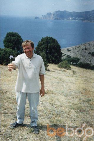 ���� ������� Sagata, �����������, ������, 53