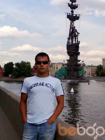 Фото мужчины DaoMen89, Астрахань, Россия, 27