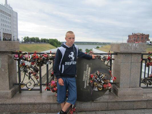 Фото мужчины Вячеслaв, Пермь, Россия, 18